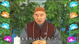 Kinh Đại Phương Quảng Phật Hoa Nghiêm, tập 0269