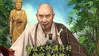 Tập 058 - (HQ) Kinh Đại Thừa Vô Lượng Thọ - Pháp sư Tịnh Không chủ giảng -  cẩn dịch cư sĩ Vọng Tây