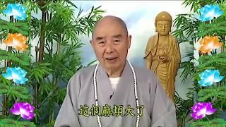 Kinh Đại Phương Quảng Phật Hoa Nghiêm, tập 0362