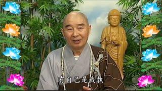 Kinh Đại Phương Quảng Phật Hoa Nghiêm, tập 0164