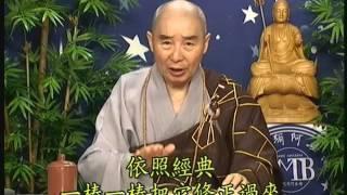 Kinh Địa Tạng Bồ Tát Bổn Nguyện, tập 12 - Pháp Sư Tịnh Không