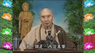 Kinh Đại Phương Quảng Phật Hoa Nghiêm, tập 0111