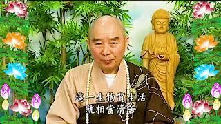 Kinh Đại Phương Quảng Phật Hoa Nghiêm, tập 0130