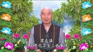 Kinh Đại Phương Quảng Phật Hoa Nghiêm, tập 0262