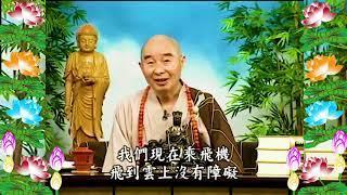 Kinh Đại Phương Quảng Phật Hoa Nghiêm, tập 0031