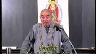 Kinh Lăng Nghiêm - Chương Thanh Tịnh Minh Hối, tập 2 - PS Tịnh Không