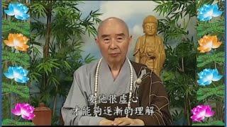 Kinh Đại Phương Quảng Phật Hoa Nghiêm, tập 0220