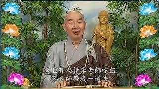 Kinh Đại Phương Quảng Phật Hoa Nghiêm, tập 0211