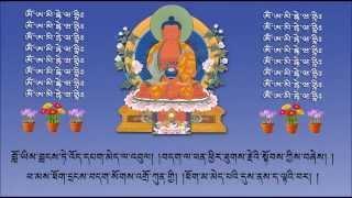 Dhechen Monlam    བདེ་ཅན་སྨོན་ལམ་བཞུགས།  Demon Gyepa