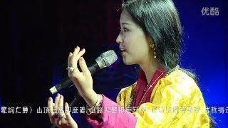 祈祷永恒的美丽,莲师祈请文,妙音天女心咒 - 央吉玛 Eternal Beauty, Prayer to Guru Rinpoche, Saraswati Mantra - Yunggiema