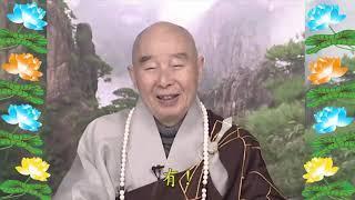 Đại Phương Quảng Phật Hoa Nghiêm Kinh, tập 1521