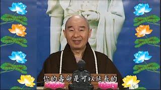 Kinh Đại Phương Quảng Phật Hoa Nghiêm, tập 0160