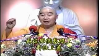 Kinh Kim Cang Giảng ký Tập 37 - Pháp Sư Tịnh Không