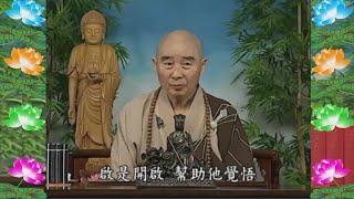 Kinh Đại Phương Quảng Phật Hoa Nghiêm, tập 0106