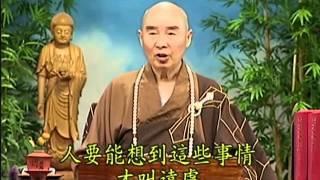 Tập 030 - (HQ) Kinh Đại Thừa Vô Lượng Thọ - Pháp sư Tịnh Không chủ giảng -  cẩn dịch cư sĩ Vọng Tây