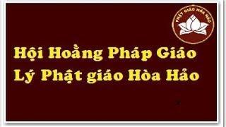 PGHH : SÁM TRẠNG TRÌNH..( Nguyễn Bé Bảy )