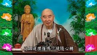 Kinh Đại Phương Quảng Phật Hoa Nghiêm, tập 0079