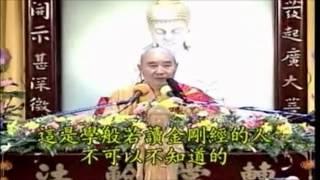 Kinh Kim Cang Giảng ký Tập 67 - Pháp Sư Tịnh Không