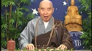 Kinh Địa Tạng Bồ Tát Bổn Nguyện, tập 8 - Pháp Sư Tịnh Không