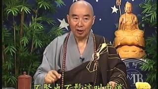 Kinh Địa Tạng Bồ Tát Bổn Nguyện, tập 5 - Pháp Sư Tịnh Không