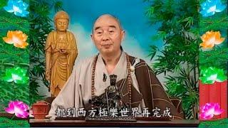 Kinh Đại Phương Quảng Phật Hoa Nghiêm, tập 0077