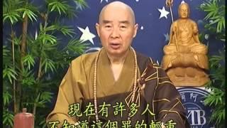 Kinh Địa Tạng Bồ Tát Bổn Nguyện, tập 9 - Pháp Sư Tịnh Không