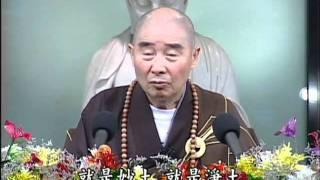 (Tập 001) Giảng Kinh Đại Thừa Vô Lượng Thọ (001/188) (Pháp sư Tịnh Không)