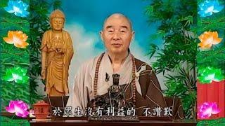 Kinh Đại Phương Quảng Phật Hoa Nghiêm, tập 0074