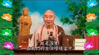 Kinh Đại Phương Quảng Phật Hoa Nghiêm,  tập 0026