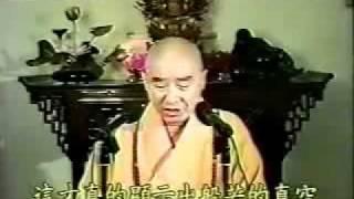 Bat Nha Tam Kinh   Phap Su Tinh Khong 03