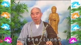 Kinh Đại Phương Quảng Phật Hoa Nghiêm, tập 0270