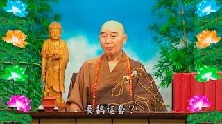 Kinh Đại Phương Quảng Phật Hoa Nghiêm,  tập 0020