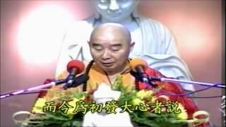 Kinh Kim Cang Giảng ký Tập 38 - Pháp Sư Tịnh Không