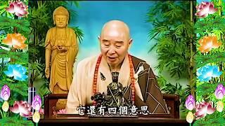 Kinh Đại Phương Quảng Phật Hoa Nghiêm, tập 0112