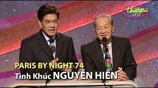 Nhạc Sĩ - Nguyễn Hiền
