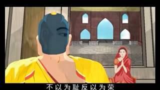 Sự Tích Phật A Di Đà (Đầy Đủ 10 Tập, Mới, Rất Hay) - Tập 10 B (Hết)