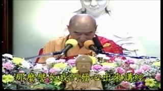 Kinh Kim Cang Giảng ký Tập 59 - Pháp Sư Tịnh Không