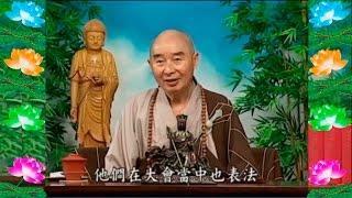 Kinh Đại Phương Quảng Phật Hoa Nghiêm, tập 0070
