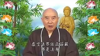 Kinh Đại Phương Quảng Phật Hoa Nghiêm, tập 0384