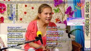 LỜI TIÊN TRI 35 PHẬT DI LẶC VÀ HỘI LONG HOA - - Thanh Hải Vô Thượng Sư.