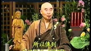 Giảng Kinh Hoa Nghiêm Tập 1: Căn Bản Pháp Luân (Pháp Sư Tịnh Không)