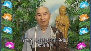 Kinh Đại Phương Quảng Phật Hoa Nghiêm, tập 0166