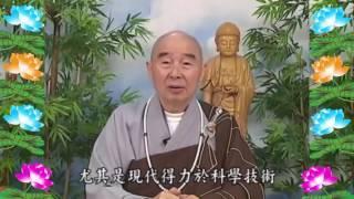 Kinh Đại Phương Quảng Phật Hoa Nghiêm, tập 0293