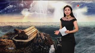 Con Tàu Nô-ê đã tìm thấy và cơn Đại Hồng Thủy trong Kinh Thánh là có thật