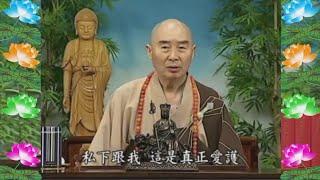 Kinh Đại Phương Quảng Phật Hoa Nghiêm, tập 0113