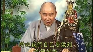 Kinh Địa Tạng Bồ Tát Bổn Nguyện, tập 49 - Pháp Sư Tịnh Không