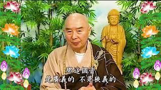 Kinh Đại Phương Quảng Phật Hoa Nghiêm, tập 0135