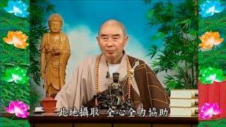 Kinh Đại Phương Quảng Phật Hoa Nghiêm,  tập 0033