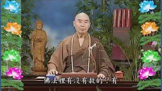 Kinh Đại Phương Quảng Phật Hoa Nghiêm,  tập 0007