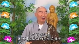 Kinh Đại Phương Quảng Phật Hoa Nghiêm, tập 0276